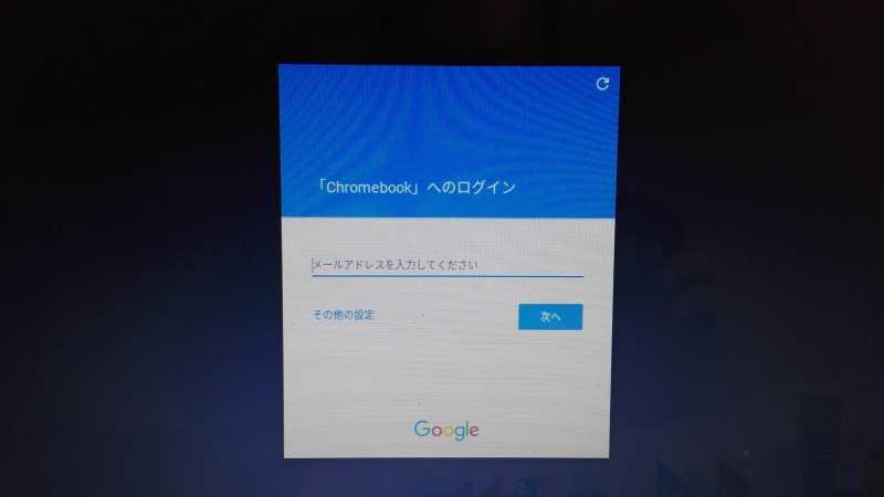ノートPCにCloudReady(Chrome OS)をインストール ST40PG