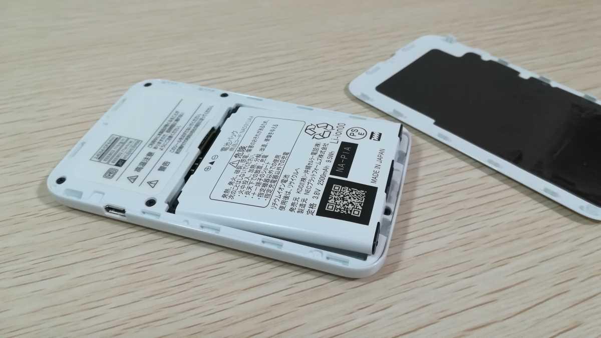 モバイル バッテリー 捨て 方