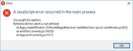 メインプロセスでファイル選択やメッセージボックスの表示